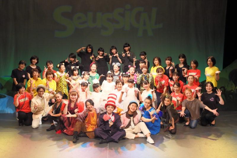 「スーシカル」公演、満員御礼!